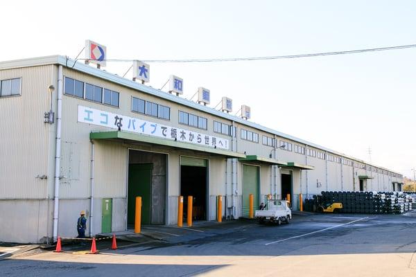 D.2020年1月15日本社工場撮影写真2020.01.21.00504