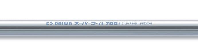 Daiwa_tube_Shd_SL700_stencil_KPZKGH (1)