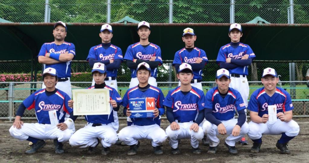 June 2019 In-house newsletter / Baseball team STRONG winner!